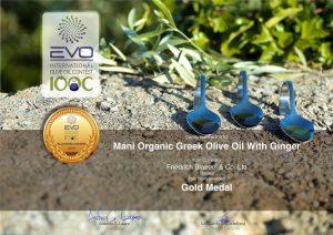 Ingwer Bio-Olivenöl